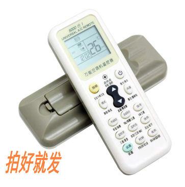 Universal Mobile klimaanlage warm / kalt 纽圣 1.5p pferd ohne Fenster, klimaanlage und klimaanlage - fernbedienung