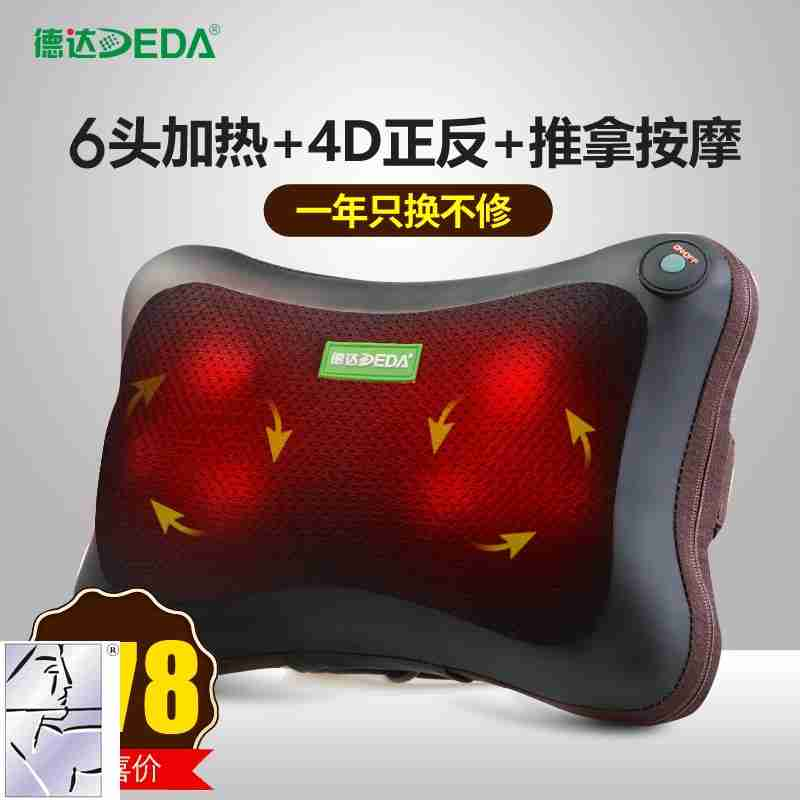 Tehtex vehicle cervical massage neck waist back body of household multifunctional electric heating massage pillow