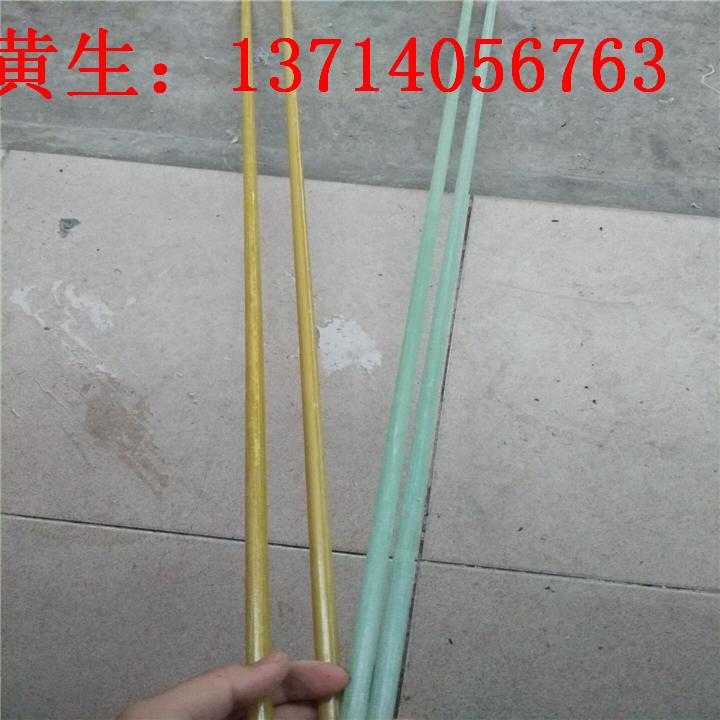 Epoxy - isolierte Vorstand glasfaser - Vorstand - Platte 0.3/0.5/1/2/3/4/5/6/10mm null