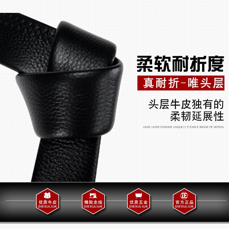 El hombre sin cabeza de cinturón de cuero puro cuero suave botón de 8 caracteres de hebilla de cinturón de cuero sin cabeza y la hebilla del cinturón.