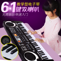 Children's musical instruments, toys, real princess, electronic violin, toys, children's music, toys and mail