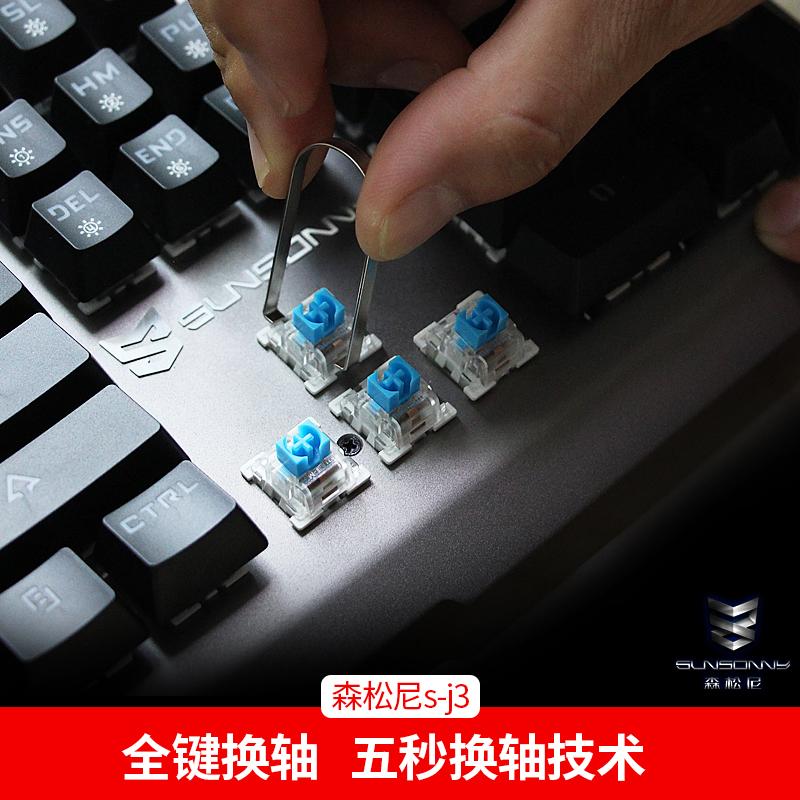 Die post sunsonny sensongni s-j3 hintergrundbeleuchtung mechanische tastatur Schwarzen schacht Grüne Welle für Welle manuell tee - schacht rote achse