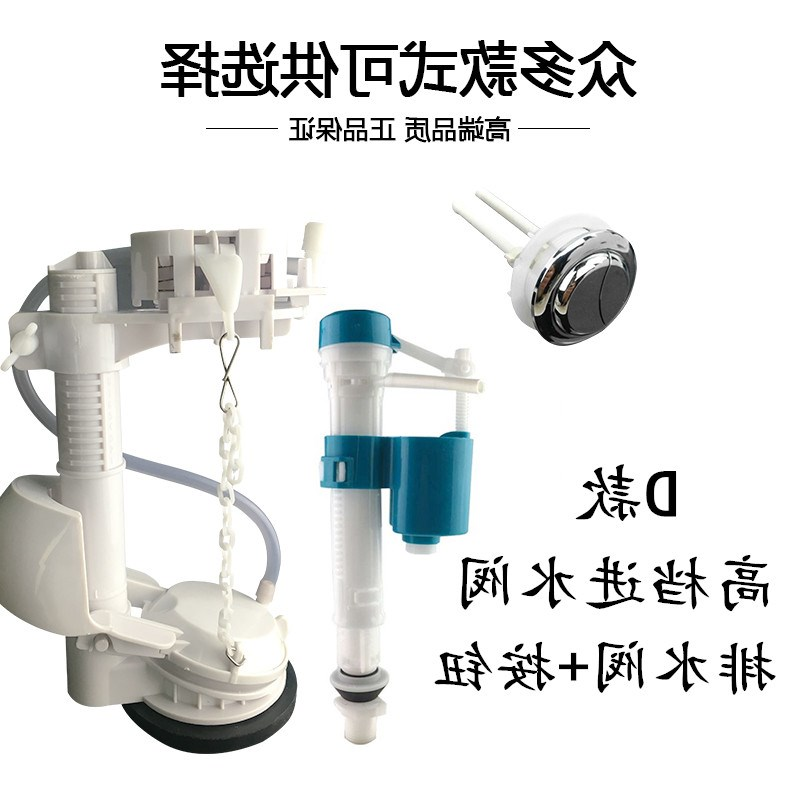 ล้างถังที่ห้องน้ำเก่าอุปกรณ์ประหยัดพลังงานอุปกรณ์ห้องน้ำ ( ชักโครกห้องน้ำกดวาล์วระบายคู่แฝด