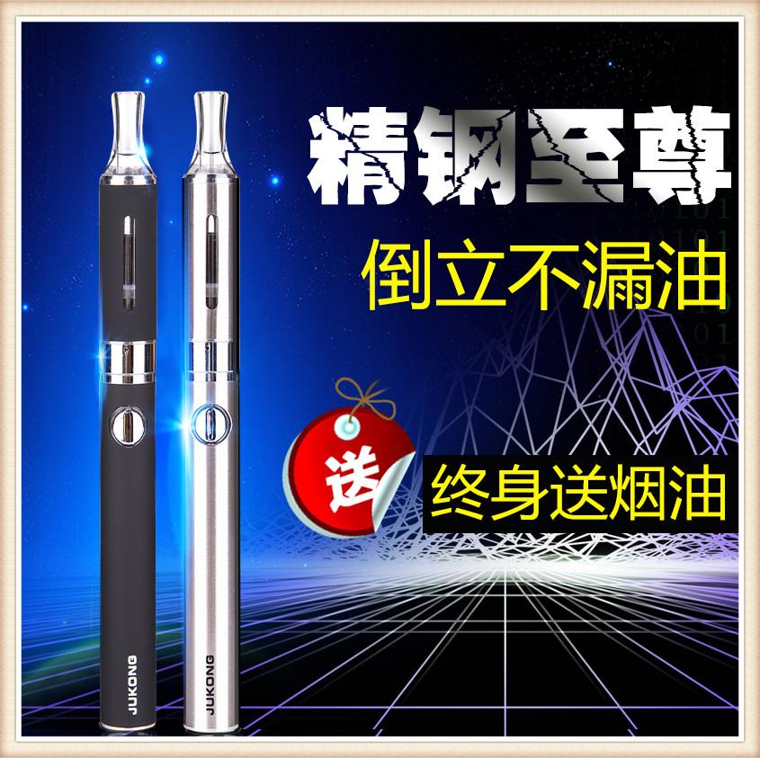 паровой регулятор давления машины дым костюм здоровья бросить курить дыма США импорт продукции оригинальные электронные сигареты форсунка