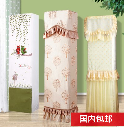Air conditioning indoor dust cover 11.52 horse hook vertical universal package set air conditioning cabinet