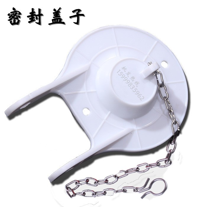 The old toilet accessories drain valve of toilet water tank sealing gasket having shot having valve cover