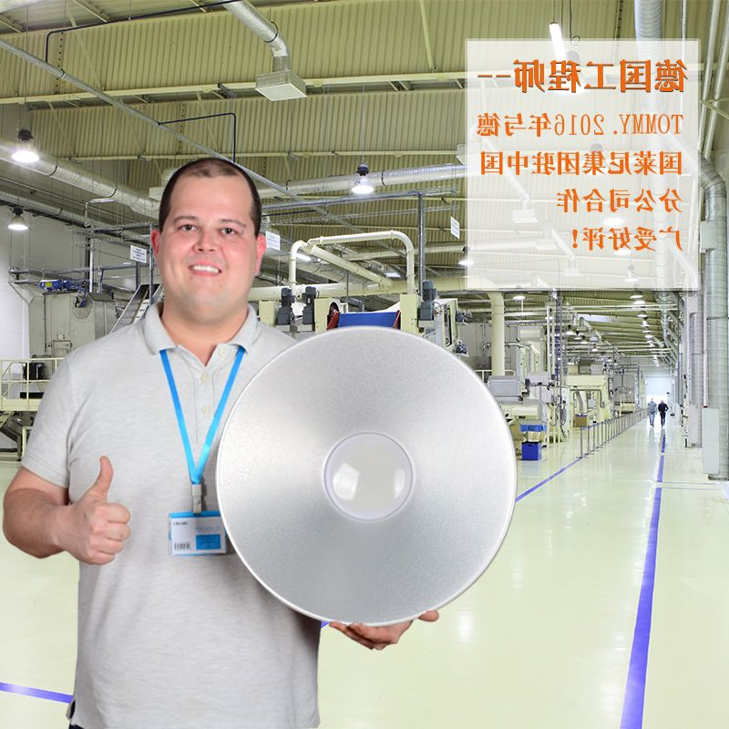 Led industrial and mining lamps, 100W200W workshop lighting, explosion proof lamp factory, outdoor ceiling lamp factory, LED lamp pendant lamp