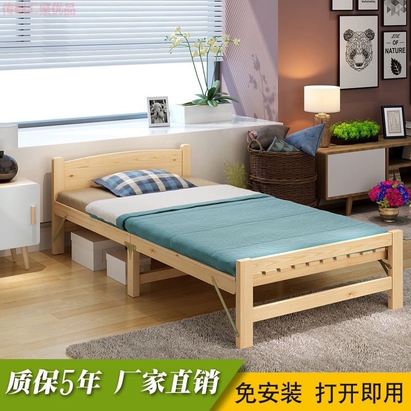 Single bed adult folding bed, children simple board type bed, 1.5 meters solid wood household small bed bed bed bed