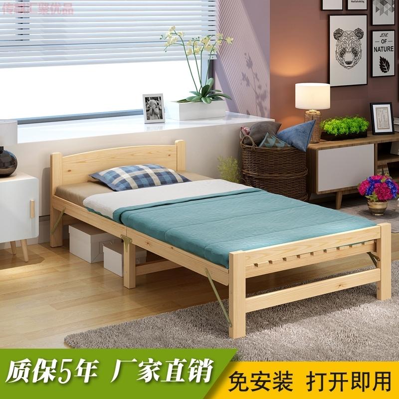 折りたたみベッド竹涼み台シングルベッド成人臨時材の板簡易ベッドを携えて昼寝介護ベッド