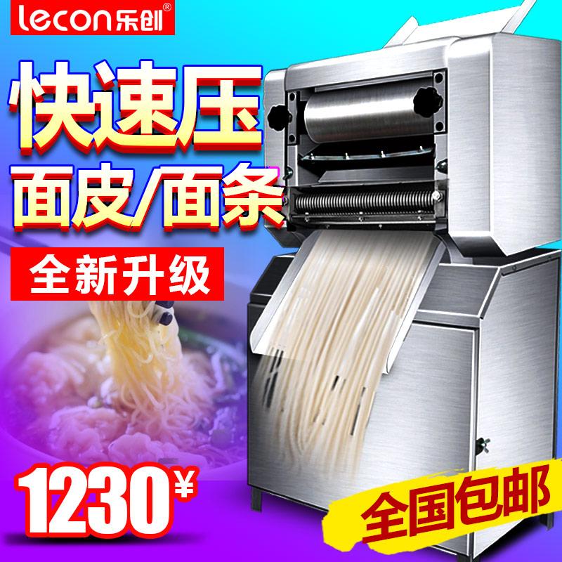 La presión en la superficie comercial a gran escala de acero inoxidable de una máquina automática de galletas envoltorios de paquetes de fideos de Máquina eléctrica de correo