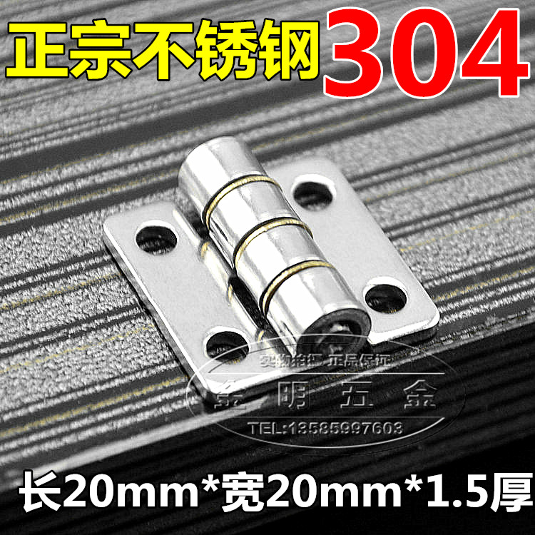 Thick 304 stainless steel small hinge 20*20 stainless steel hinge miniature stainless steel hinge loose small hinge