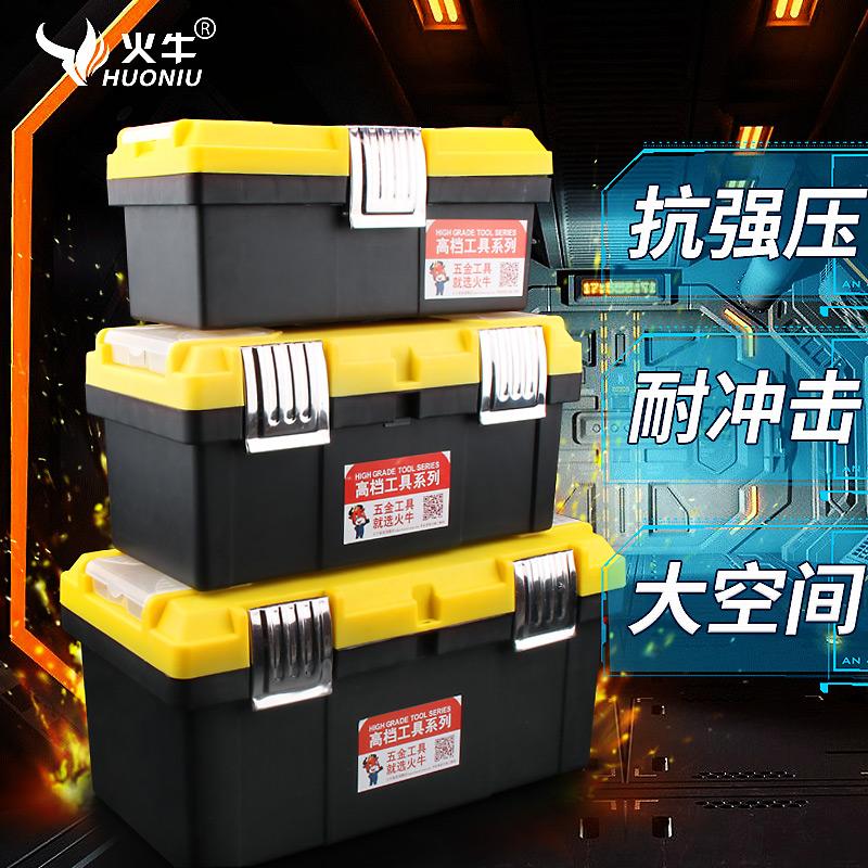 UTENSILI per la casa tedesca manualmente la combinazione di strumenti Hardware rivestiti di Legno a bordo di elettricista multimeter Set