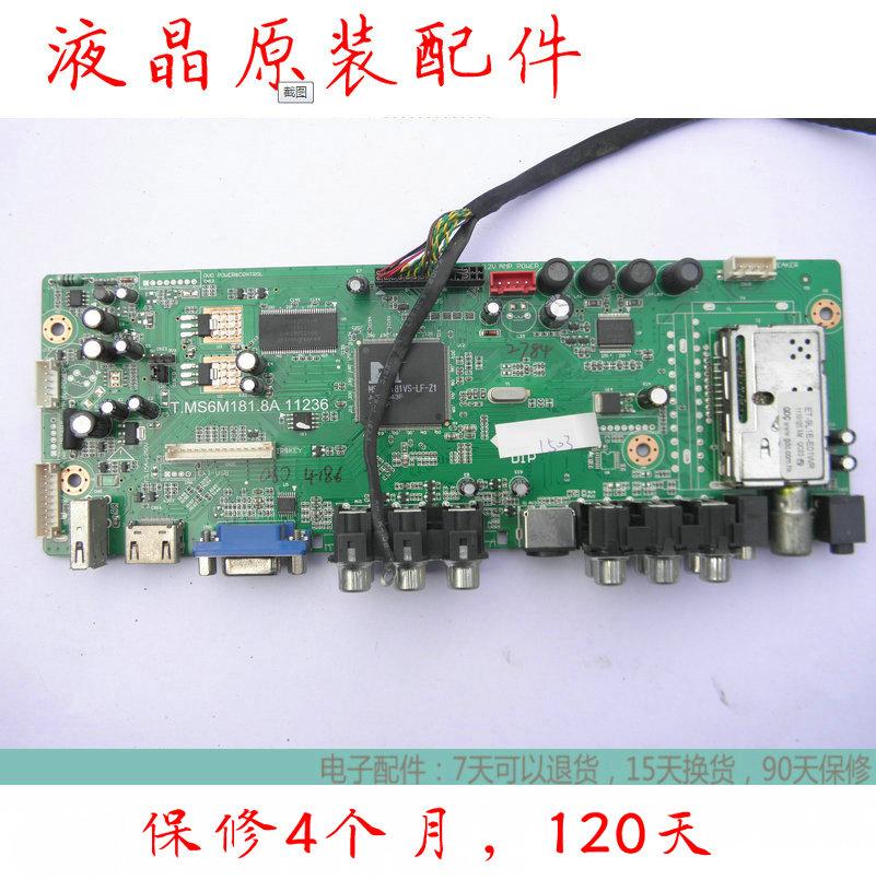 32 pouces de télévision à écran plat à cristaux liquides Panda L32F01 mouvement élévateur de tension d'alimentation haute tension à courant constant à la carte - mère BBY465