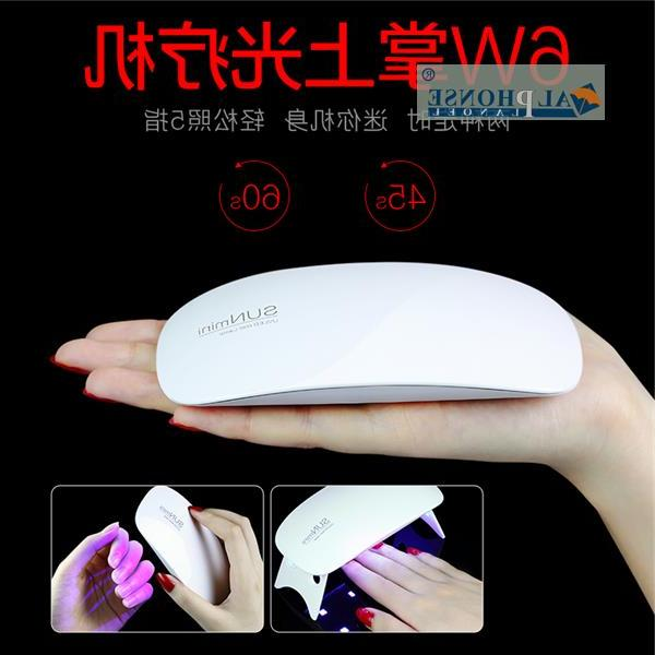 Manicure mouse, mini phototherapy machine, beginner tool set, nail baking lamp, timing quick drying nail glue phototherapy lamp