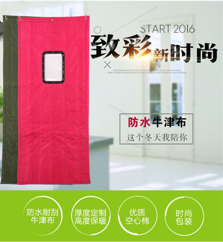 Winter door curtain cold storage, household windproof, soundproof, thickening, thermal insulation and air conditioning door curtain