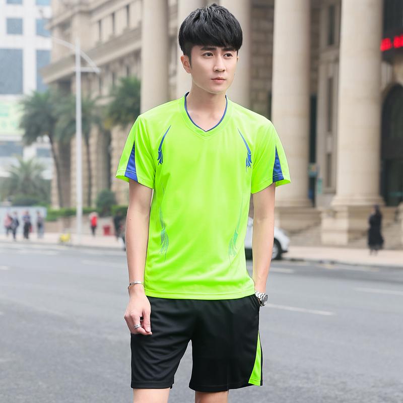 303荧光绿短袖套装