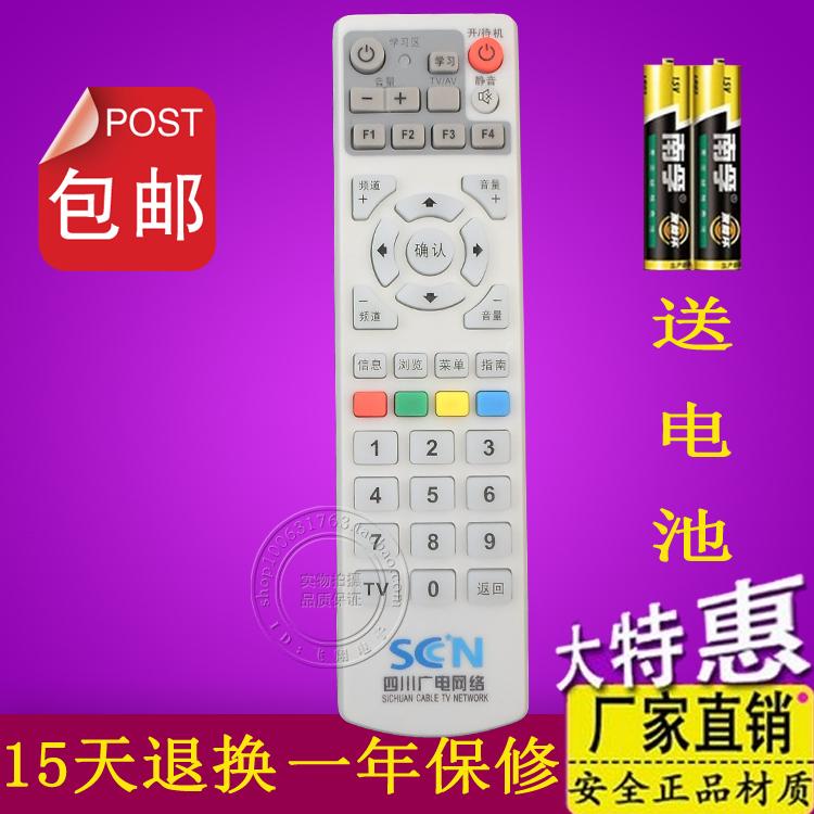 scn digitális televíziós műsorszolgáltatási hálózat szecsuan C76008000SBC2 távirányítót lap 创维 set - top box