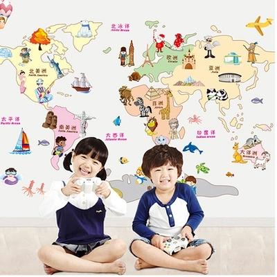 世界地圖大兒童房臥室小孩子益智世界地圖墻貼 寶寶學習貼畫可移除