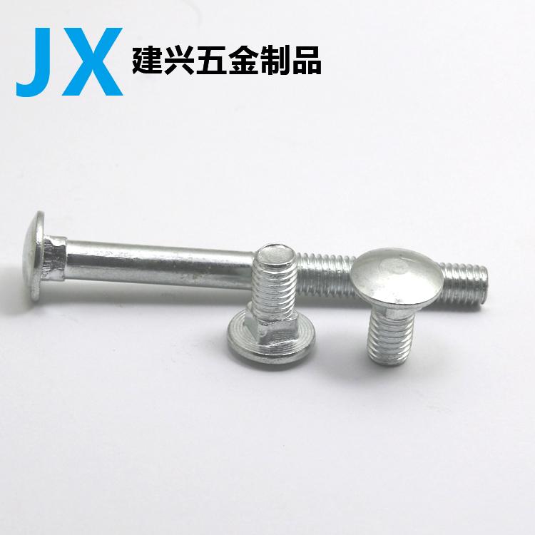 Carriage screws M6 cup head square neck screw tray shelf mushroom head bolt M5M6M8M10M12