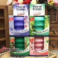 New UFO air fresh flying saucer Italy floral fresh room kitchen bathroom aroma Freshener