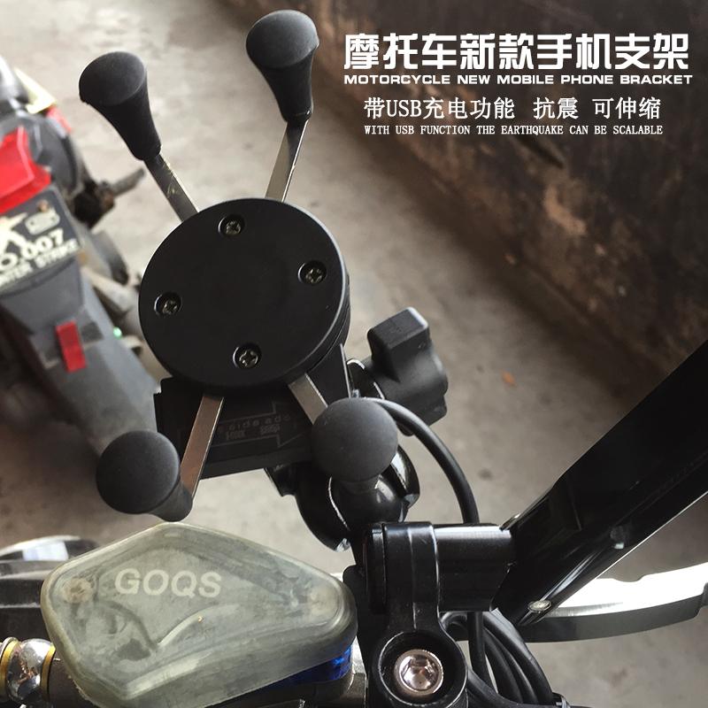 motorcykel moped mobil stöd elfordon pedalen på usb - laddare med avgifter för gps - navigering