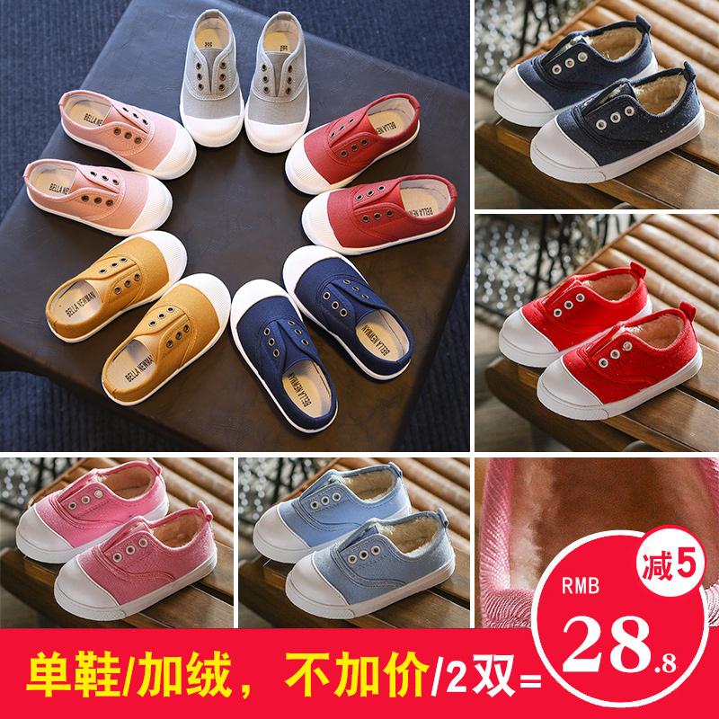 超值萌趣卡通儿童鞋韩版女童帆布鞋糖果色宝宝学生鞋男女童休闲鞋