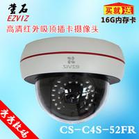 hikvision fluorit CS-C4S-52FR infraröd kamera. hd - kameror i taket