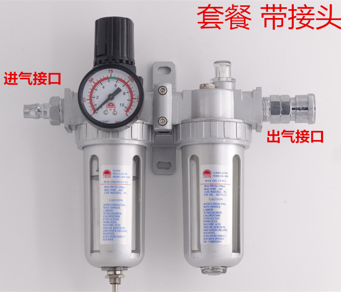 Gas water separating filter for filtering automatic drainage air pressure regulator used in air compressor of oil-water separator