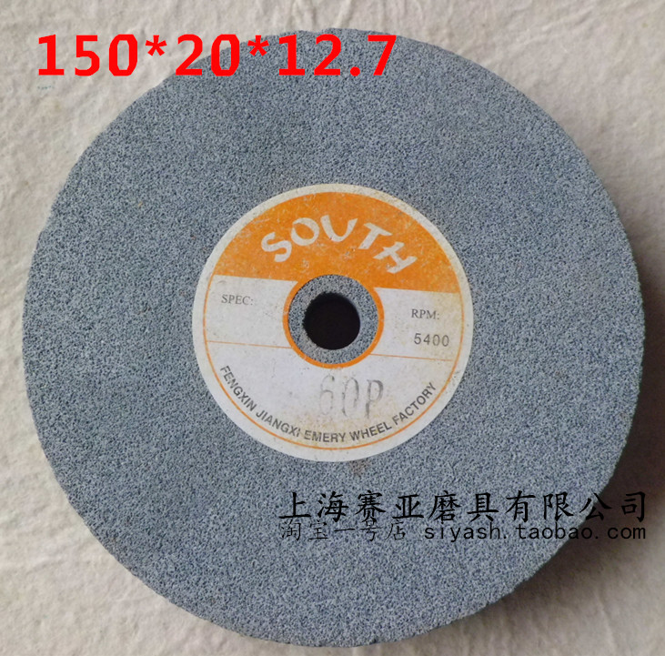 6 inch brown corundum grinding wheel, 150*20*12.7 ceramic grinding wheel, metal grinding wheel specification is complete