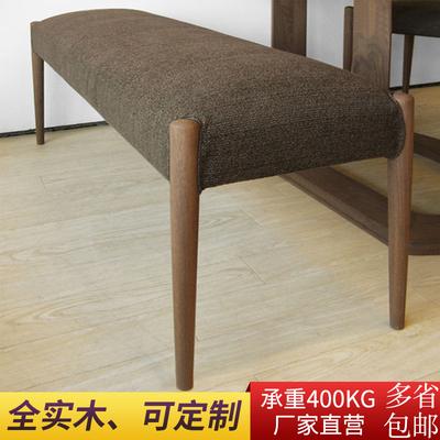 长条凳北欧实木床榻床尾凳 卧室床头床边凳 现代简约换鞋脚凳长凳