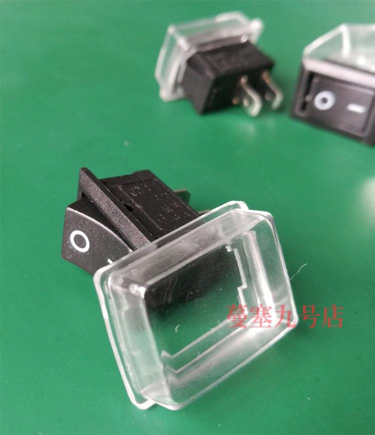 Balance à plate - forme de balance électronique que des prix interrupteur commutateur bidirectionnel de raccords de commutateur avec un couvercle étanche à l'eau