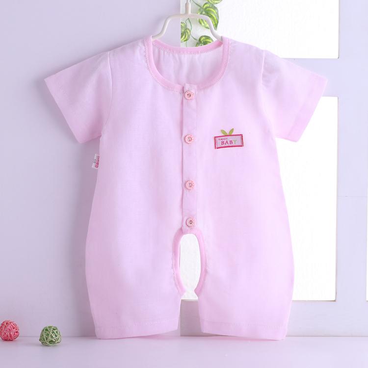 粉色紗布短連