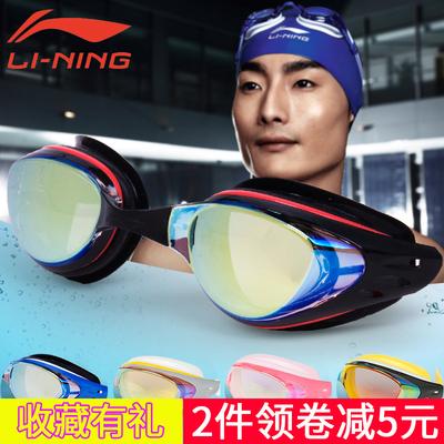 李宁泳镜高清防雾防水近视度数大框游泳眼镜电镀成人儿童男女潜水