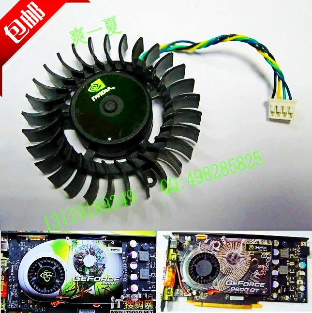 почта пакет Эльза xfx 9800gt7800GTX960gt0 четыре турбины по проводам видеокарты скорости вентилятора