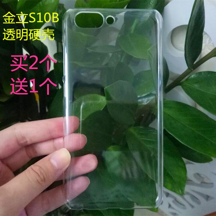 金立GioneeS10b携帯殻S10BL水晶pc保護カバーs10c透明堅いdiyプラスチック