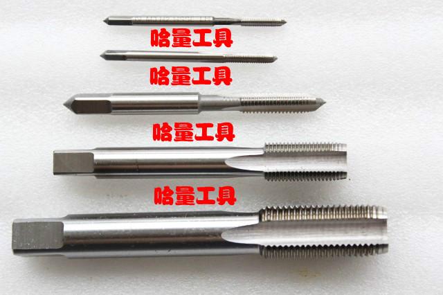L machine tap tap tap anti Anti Spin left teeth attack M1212*1.5*1.25*1.0