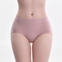 天天特价 3条装女士内裤双层塑身吊带女士打底上
