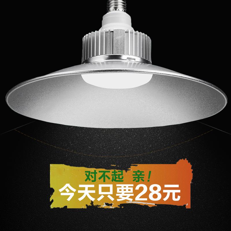 Lampe à del de grande puissance à 50W100W atelier usine atelier de lampe de plafond de l'entrepôt des lampes de projecteurs
