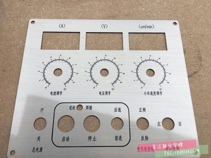 3MM aluminum machine control panel nameplate label printing etching corrosion processing custom made