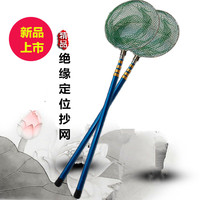 Lightning delivery New Fish Bar double pole insulation rod fishing rod super hard carbon copy net reinforced ultra light