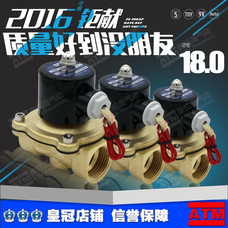 كامل النحاس عادة مغلقة صمام المياه الكهرومغناطيسية 2 نقطة 3 نقاط 4 نقاط من 6 نقاط 1 ونصف بوصة 2 بوصة اثنين موقف صمام التهوية 220V2412