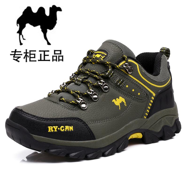 天天特价芝佳骆驼冬季男鞋登山鞋防滑户外鞋徒步鞋加绒运动旅游鞋