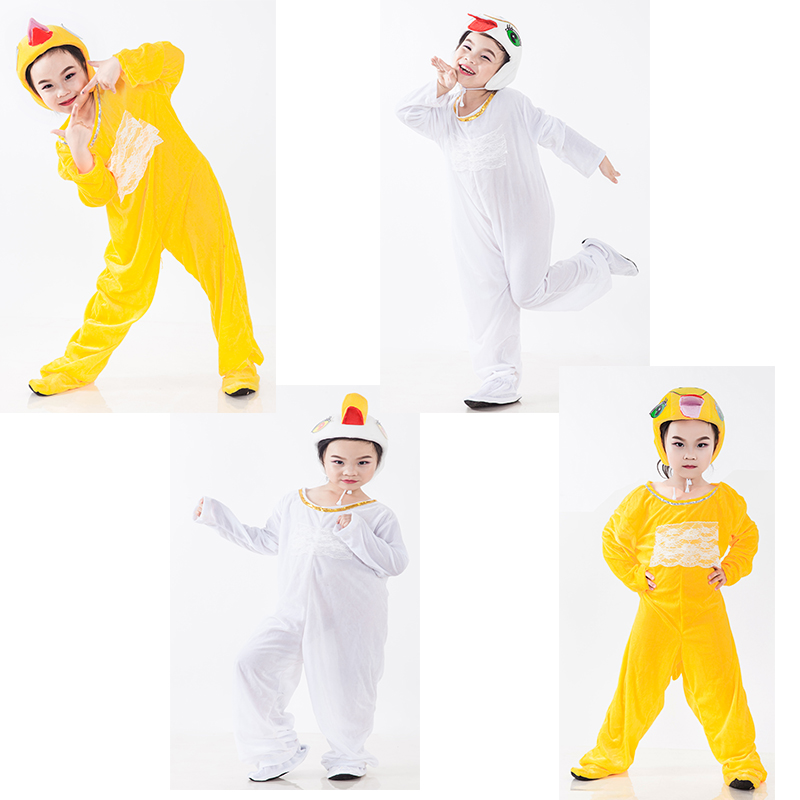 黃雞100cm雞鴨鵝動物演出服裝 小雞丑小鴨白天鵝兒童表演服裝蜜蜂小鳥服飾