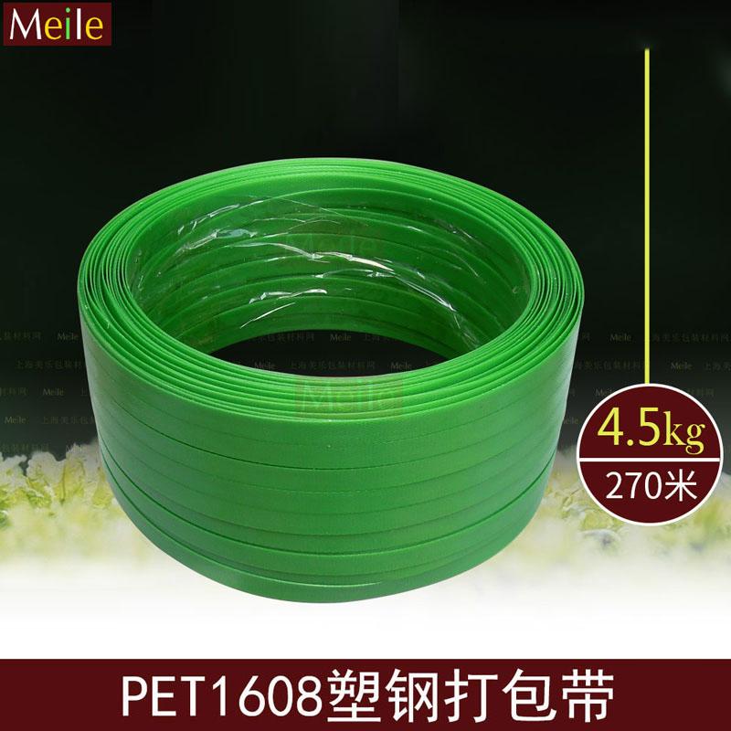 1608PET plastic strapping belt, 10kg/20kg stone plastic steel belt, green plastic packaging belt machine