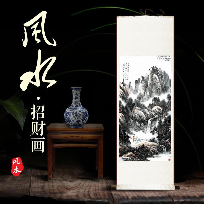 白色絲綢畫心卷軸畫100*30山如畫水墨山水國畫字畫裝飾古典包廂壁畫風水卷軸字畫風水掛畫
