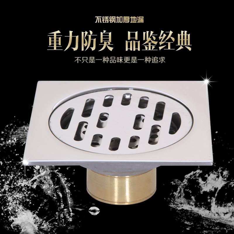 La máquina de lavar el baño de acero inoxidable de drenaje de cloacas y drenaje cubierta 40 tubos de cobre dentro del núcleo