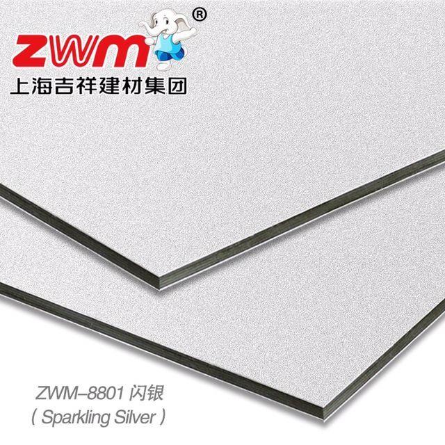 Shanghai auspicious aluminum plate 4mm25 silk silver flash wall hanging wall aluminum plate curtain wall door advertising board