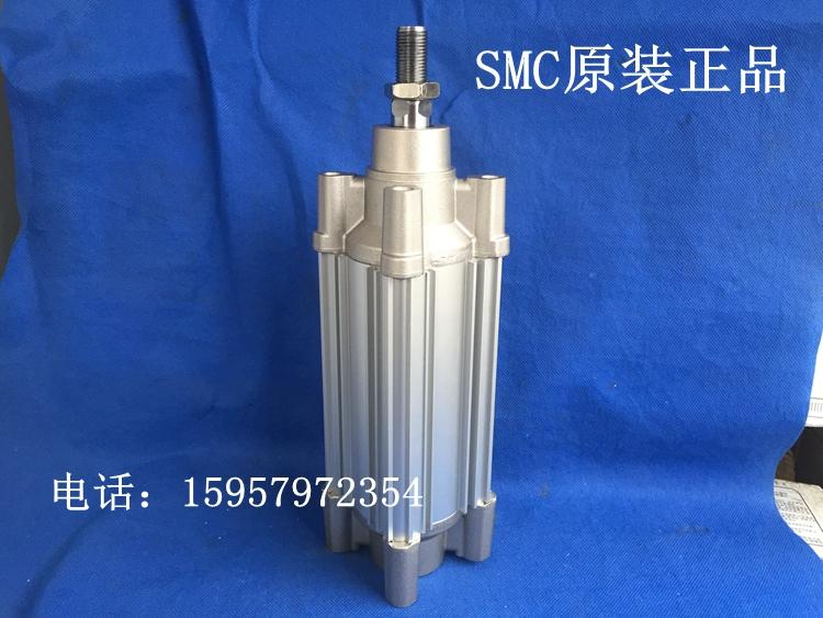新しいSMC代購CP96SB63-200 / 225 / 250 / 300 / 350 / 400 / 450標準規格品シリンダ