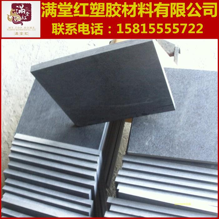 yhteenveto stone - hiilikuitu - kuolla lämpökilpi - tarjotin board - stone yhteenveto vapaa - stone 103mm korkeassa lämpötilassa