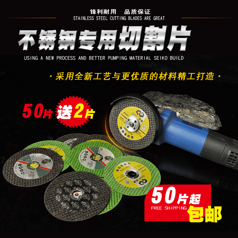 2017 cutting stainless steel resin grinding grinder ultra-thin dual polishing wheel Aluminum Alloy slice chainsaw tablets
